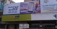东莞凤岗电信营业厅