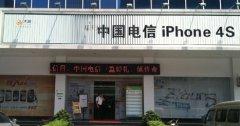 东莞常平电信营业厅