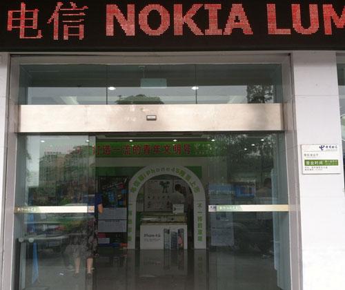 东莞厚街中国电信营业厅,宽带办理联系15362676259
