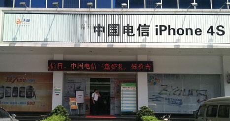 东莞常平电信营业厅宽带办理电话15362676259