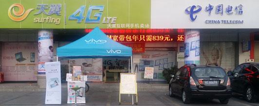东莞塘厦电信营业厅宽带办理热线15362676259